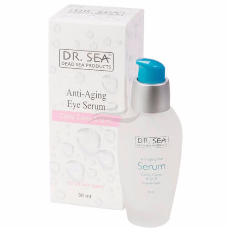 Anti-Aging Eye Serum with Camu Camu and Q10-1
