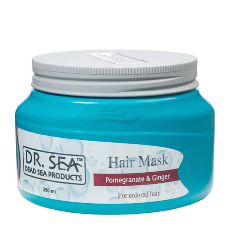Hair Mask with Pomegranate & Ginger-1