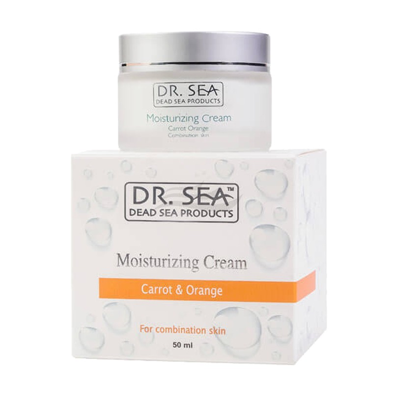 Moisturizing Cream with Carrot Oil and Orange Extract-1