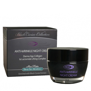 Anti-Wrinkle Night Cream-1