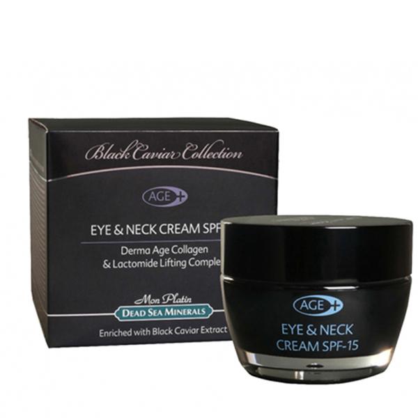 Eye & Neck Cream SPF15-1