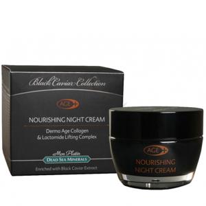 Nourishing Night Cream-1