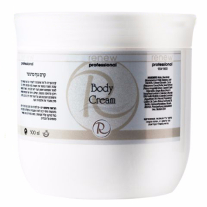 Body Cream-1