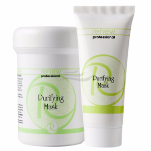 Purifying Mask-1