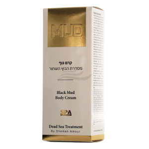 Black Mud Body Cream-1