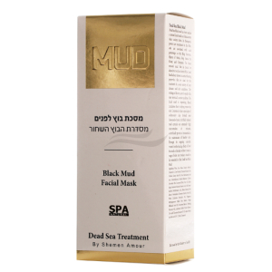 Black Mud Facial Mask-1