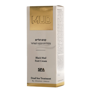Black Mud Foot Cream-1