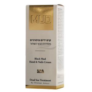 Black Mud Hand & Nails Cream-1