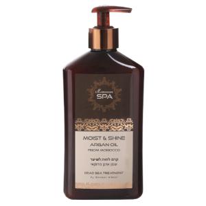 Moist & Shine Argan Oil From Morocco-1