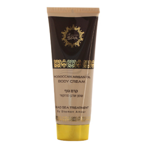 Moroccan Argan Oil Body Cream-1