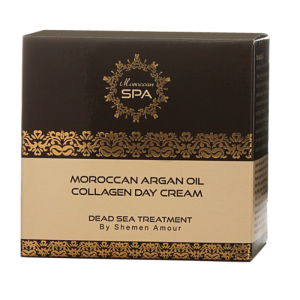 Moroccan Argan Oil Collagen Day Cream-1