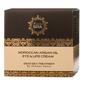 Moroccan Argan Oil Eye & Lips Cream-1