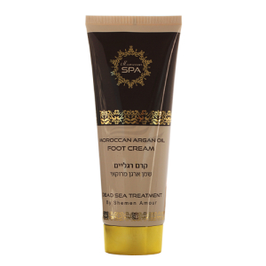 Moroccan Argan Oil Foot Cream-1