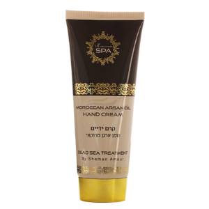 Moroccan Argan Oil Hand Cream-1