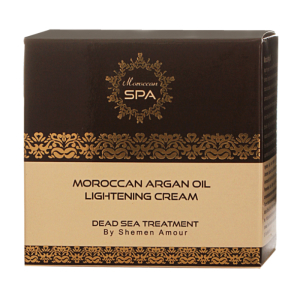 Moroccan Argan Oil Lightening Cream-1