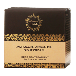 Moroccan Argan Oil Night Cream-1
