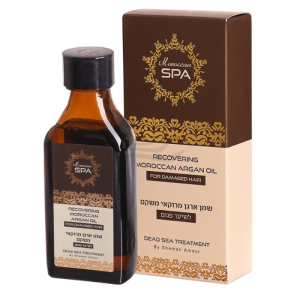 Recovering Moroccan Argan Oil-1