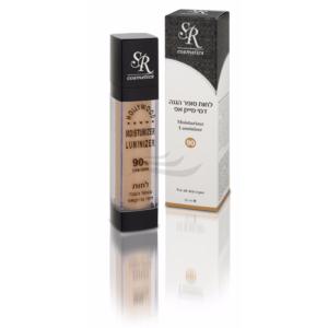 Demi Makeup 90 Super Protection Moisturizer-1