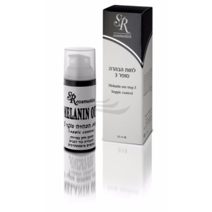 Melanin Out Step 3 Therapeutic Whitening Moisturizing Cream-1