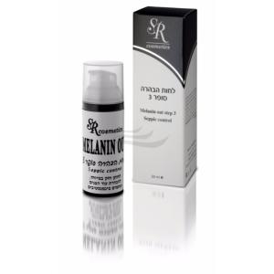 Melanin Out Step 3 Therapeutic Whitening Moisturizing Cream-1